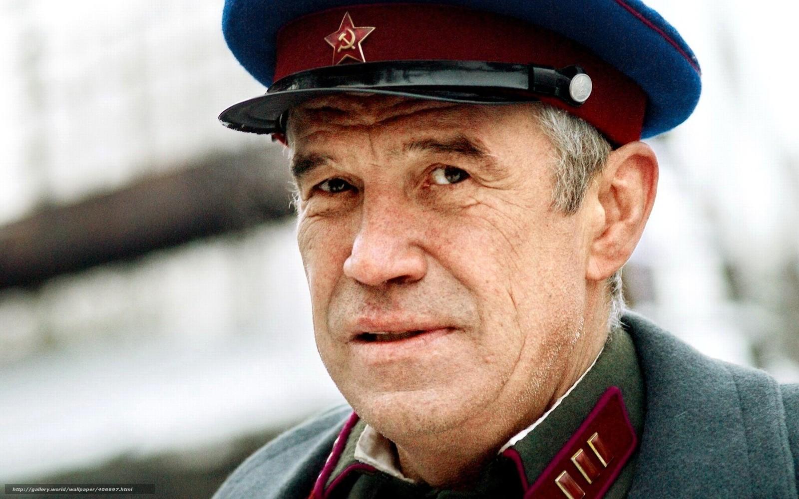 Российская знаменитость мужчина 5 фотография