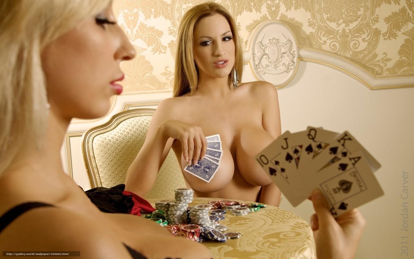 igra-eroticheskie-shashki