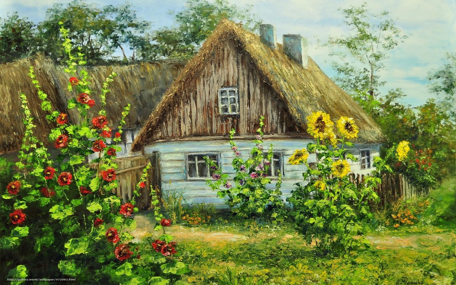 Смотреть фото бесплатно в деревне 2 фотография