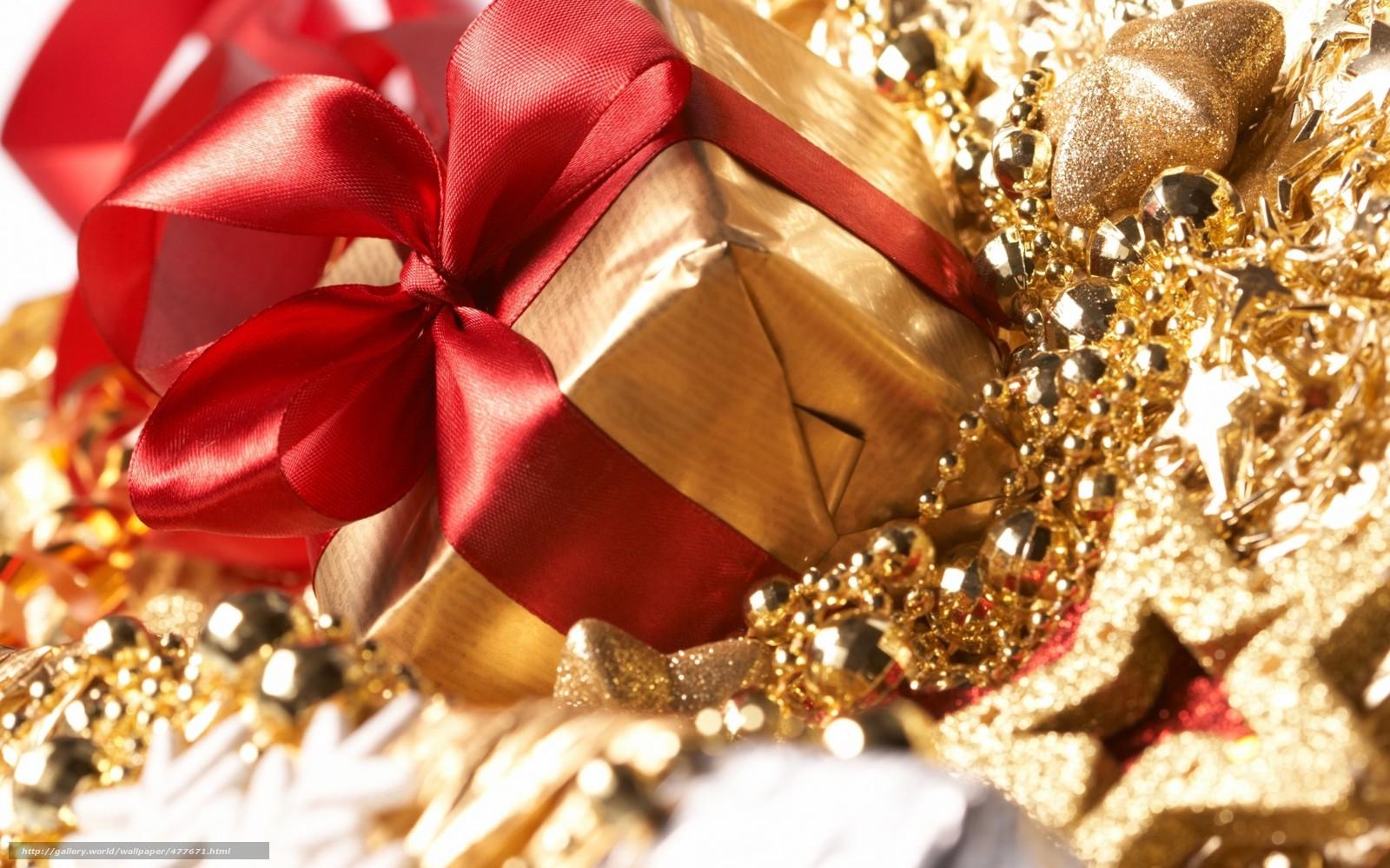 Фото красивее подарки