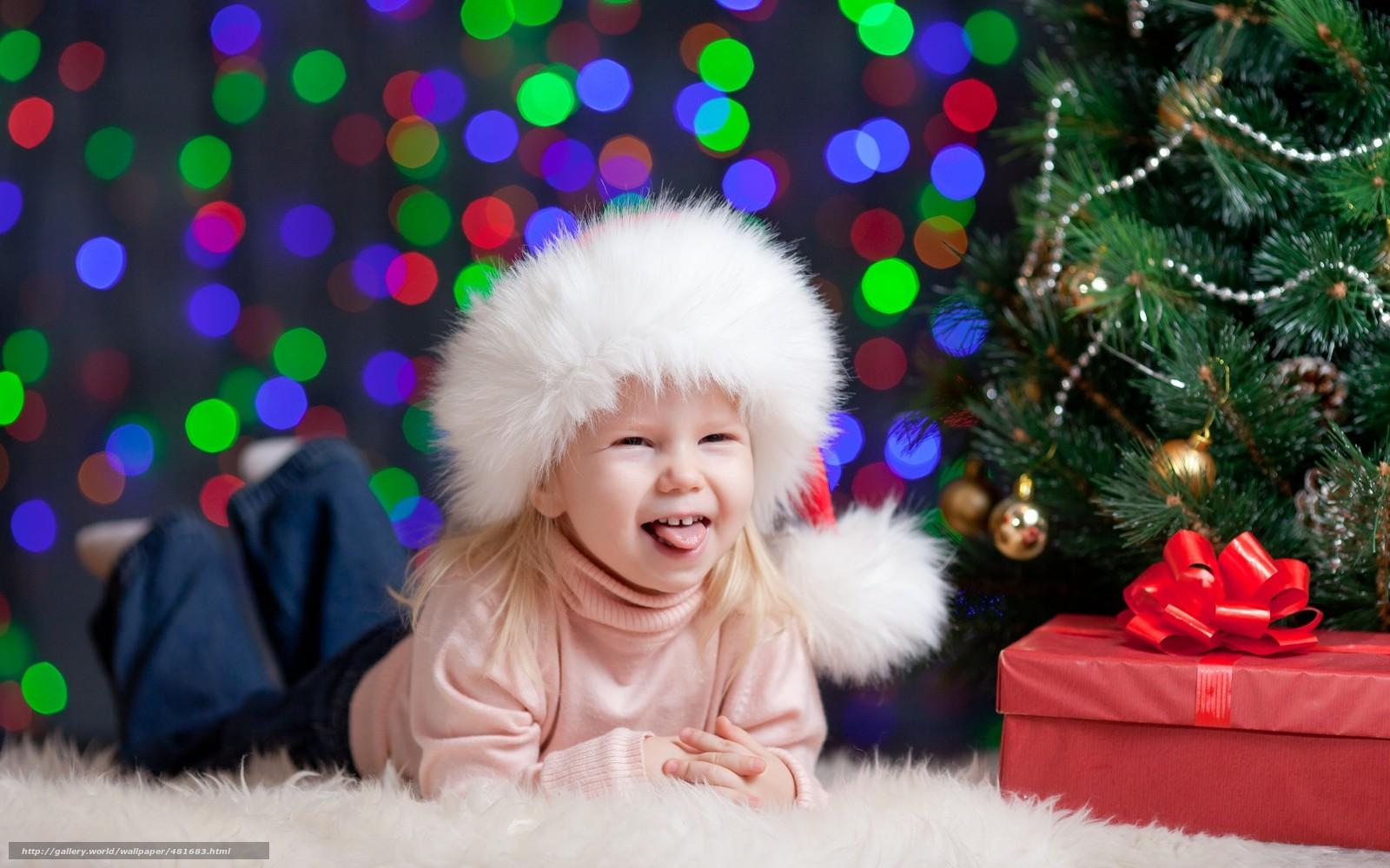 Подарок ребенку  идеи подарков для детей и подростков