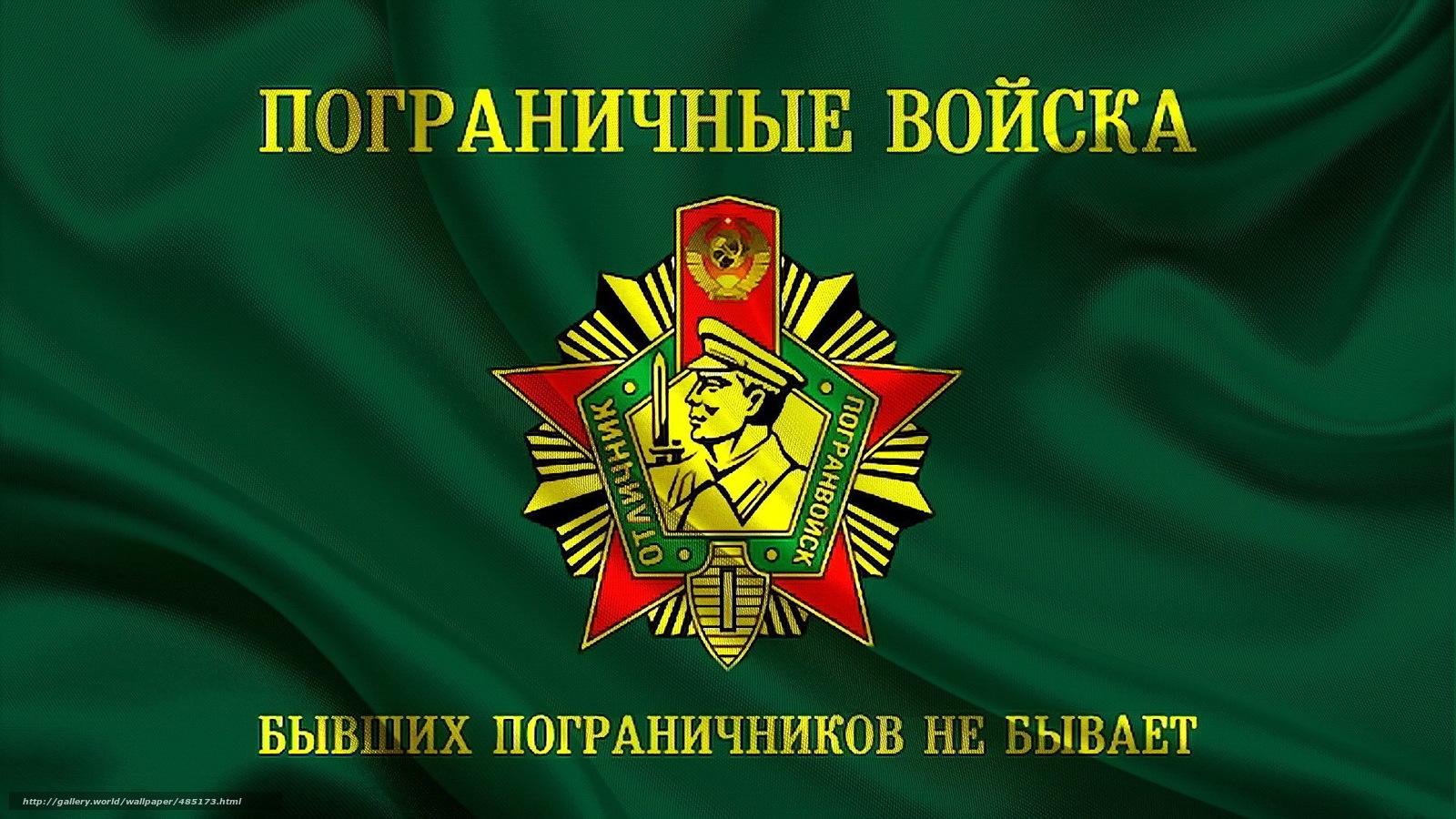 Самые головокружительные фотографии Владивостока от
