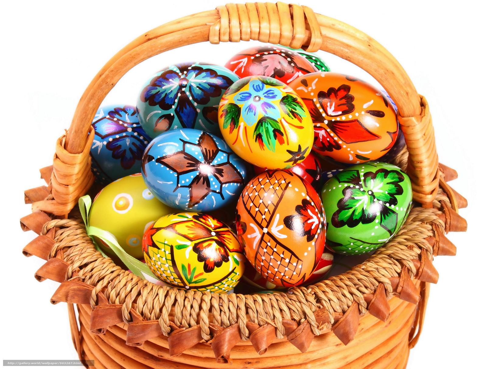 Раб без яиц 23 фотография