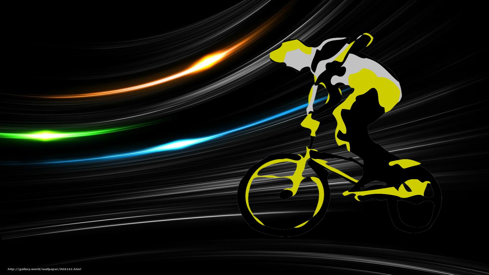 Где найти велосипед в москве