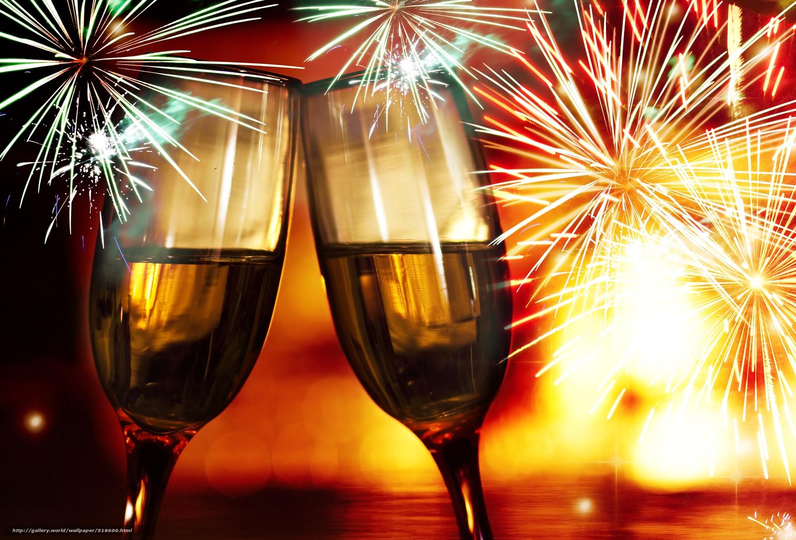Смотреть звон в новый год с оргией 27 фотография