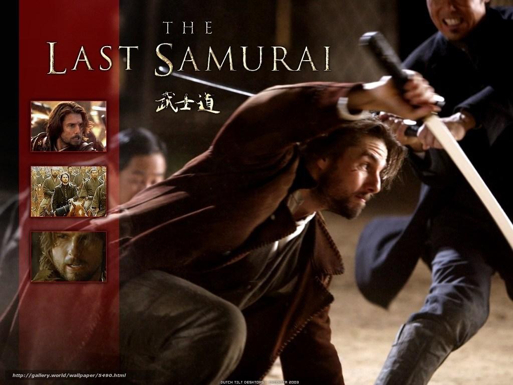 скачать песню самурай прости и пока на андроид