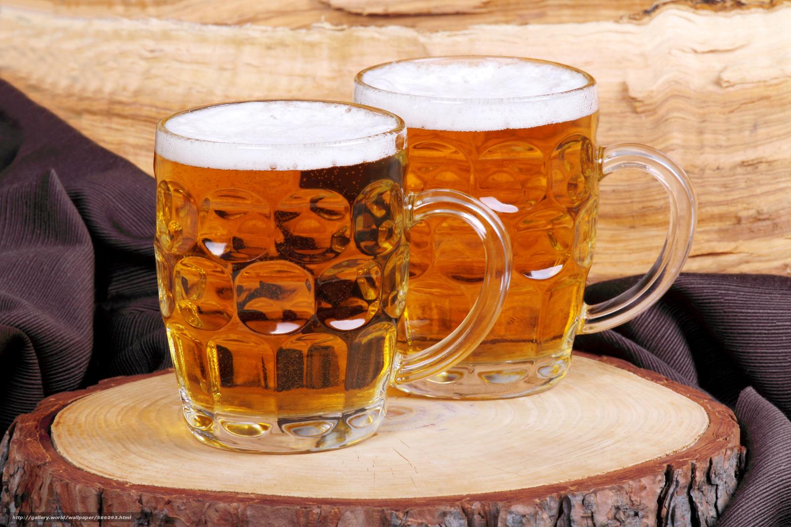 Обои для рабочего стола бесплатно пиво