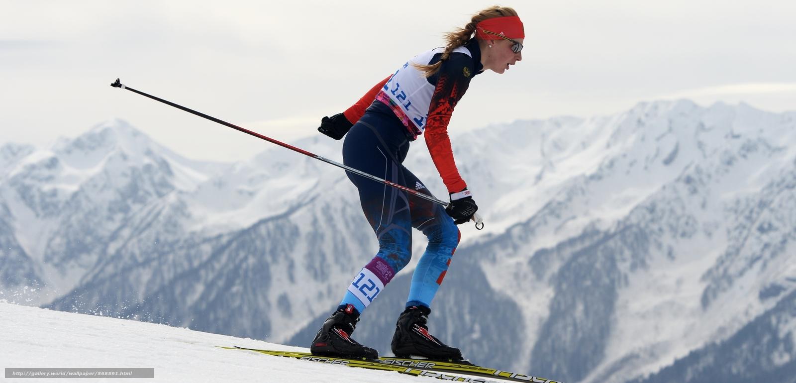 Фото россия спортсменки биотлонисток 26 фотография