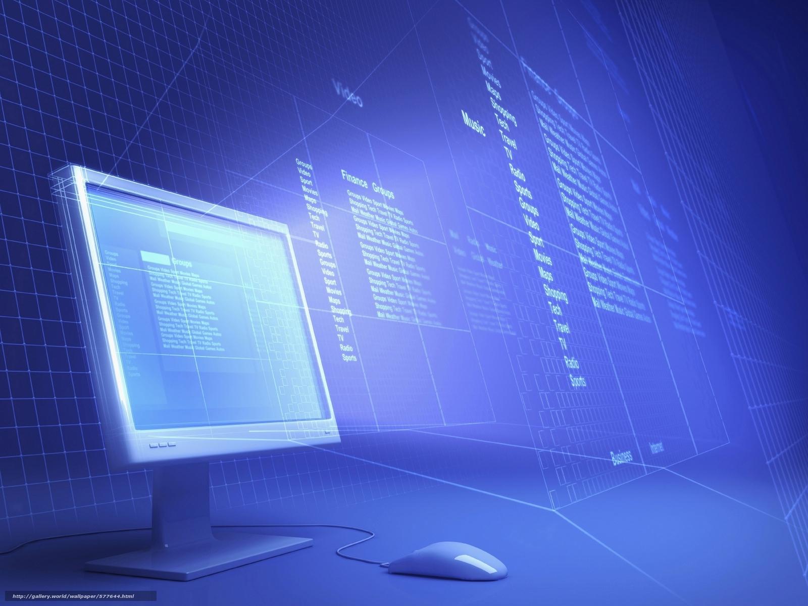 Обои на рабочий стол интернет компьютеры