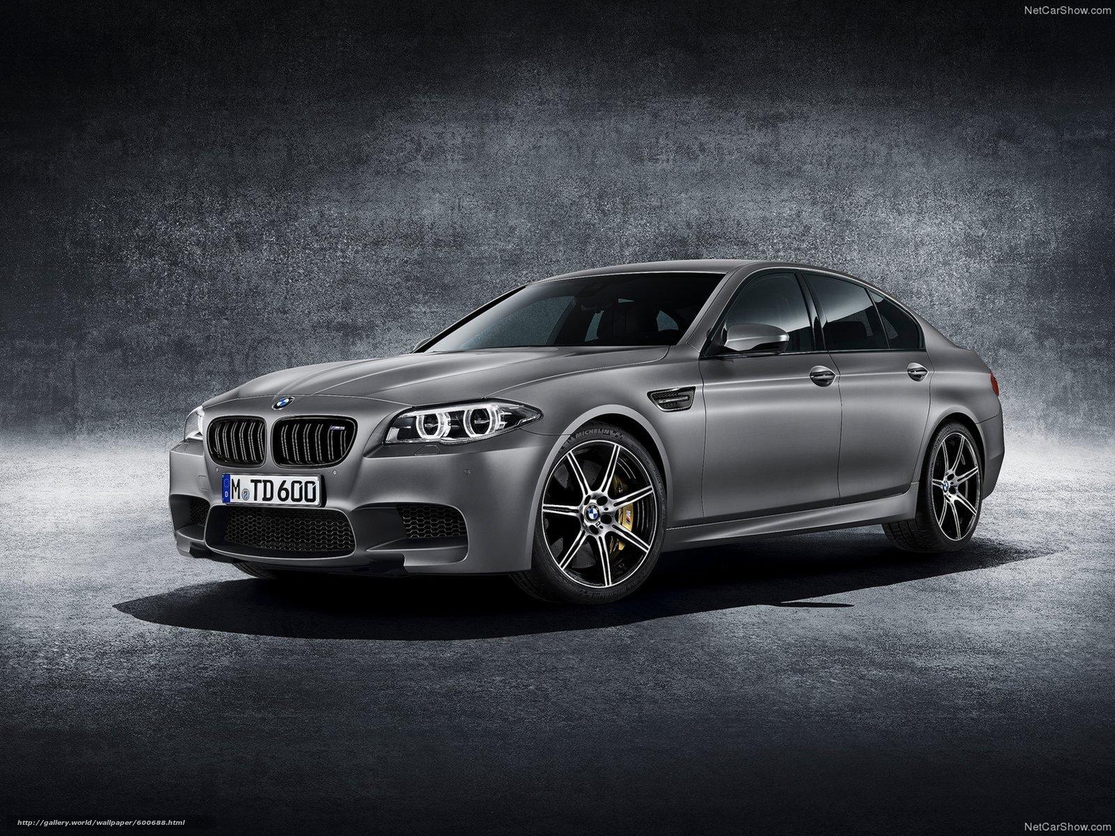 30th Anniversary Edition BMW M5 - специальное издания в честь 30-летия М5.