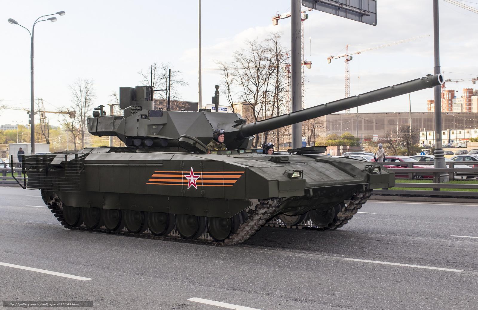 Скачать на телефон обои фото картинку на тему танк, армата, т-14, бронетехника, оружие, армия, разширение 2048x1329