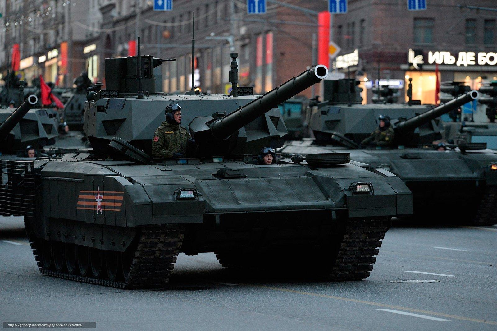 Скачать на телефон обои фото картинку на тему танк, армата, т-14, бронетехника, оружие, армия, разширение 2000x1331