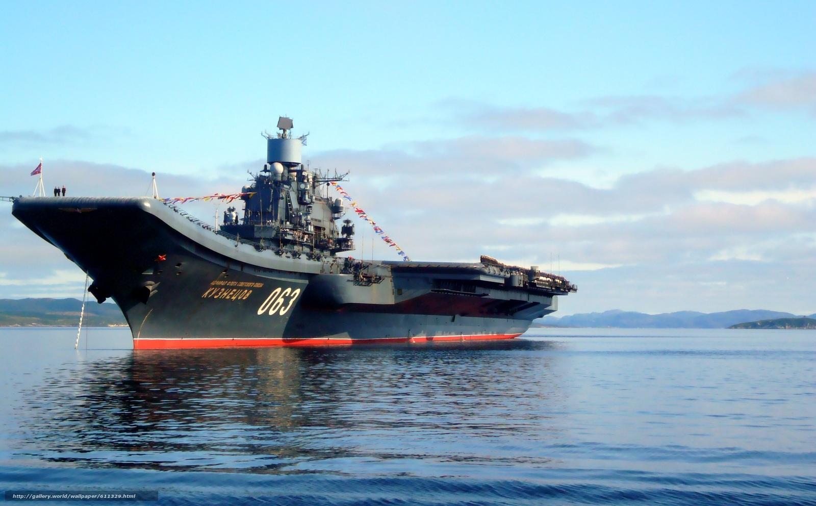 Скачать на телефон обои фото картинку на тему авианосец, адмирал, кузнецов, СССР, корабль, россия, флот, вмф, армия, оружие, разширение 3072x1904
