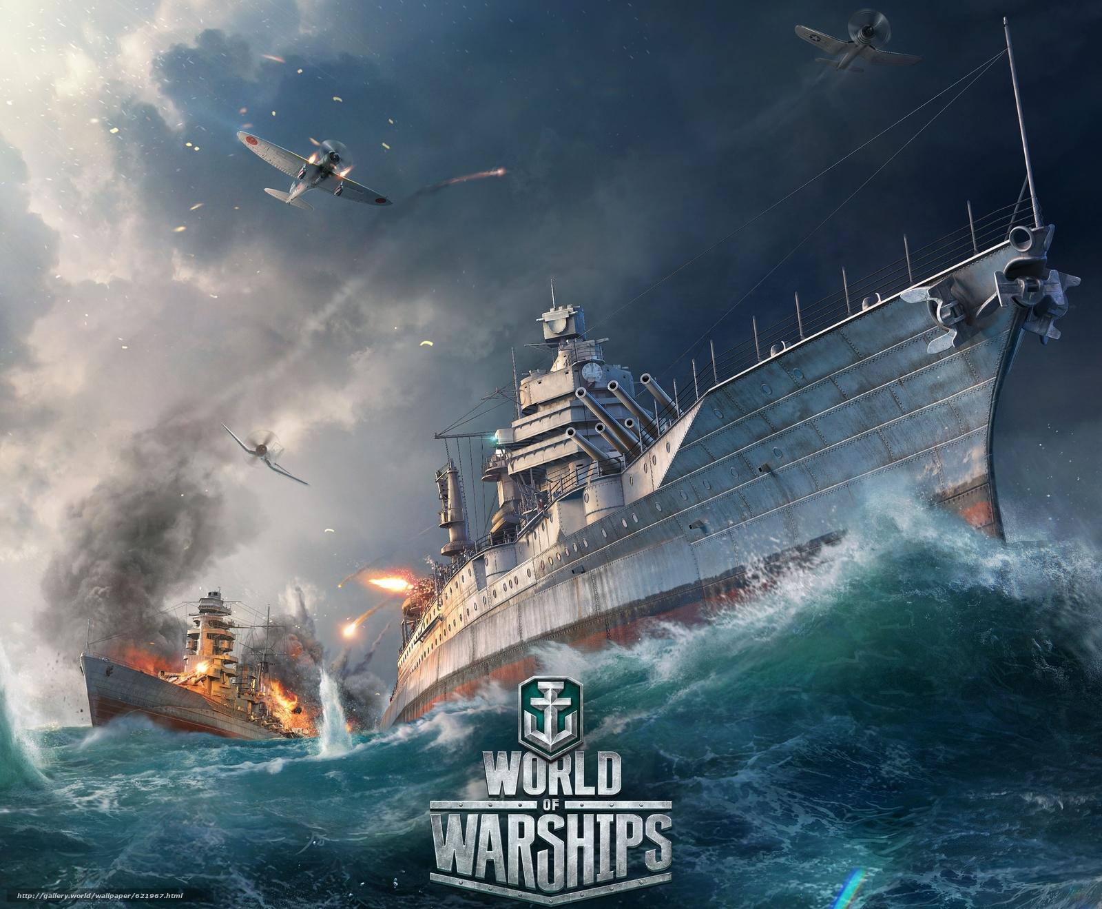 Скачать на телефон обои фото картинку на тему World of Warships, Мир Кораблей, морской бой, разширение 3000x2473