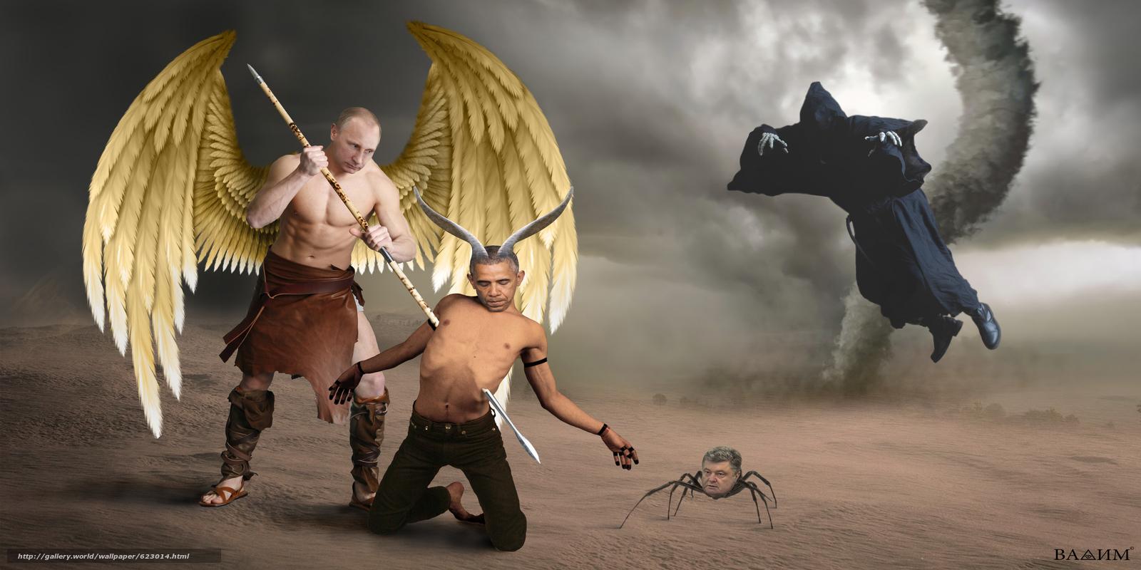 Скачать на телефон обои фото картинку на тему Путин, Обама, Порошенко, политика, искусство, арт, наказание, Россия, Украина, США, разширение 4000x2000