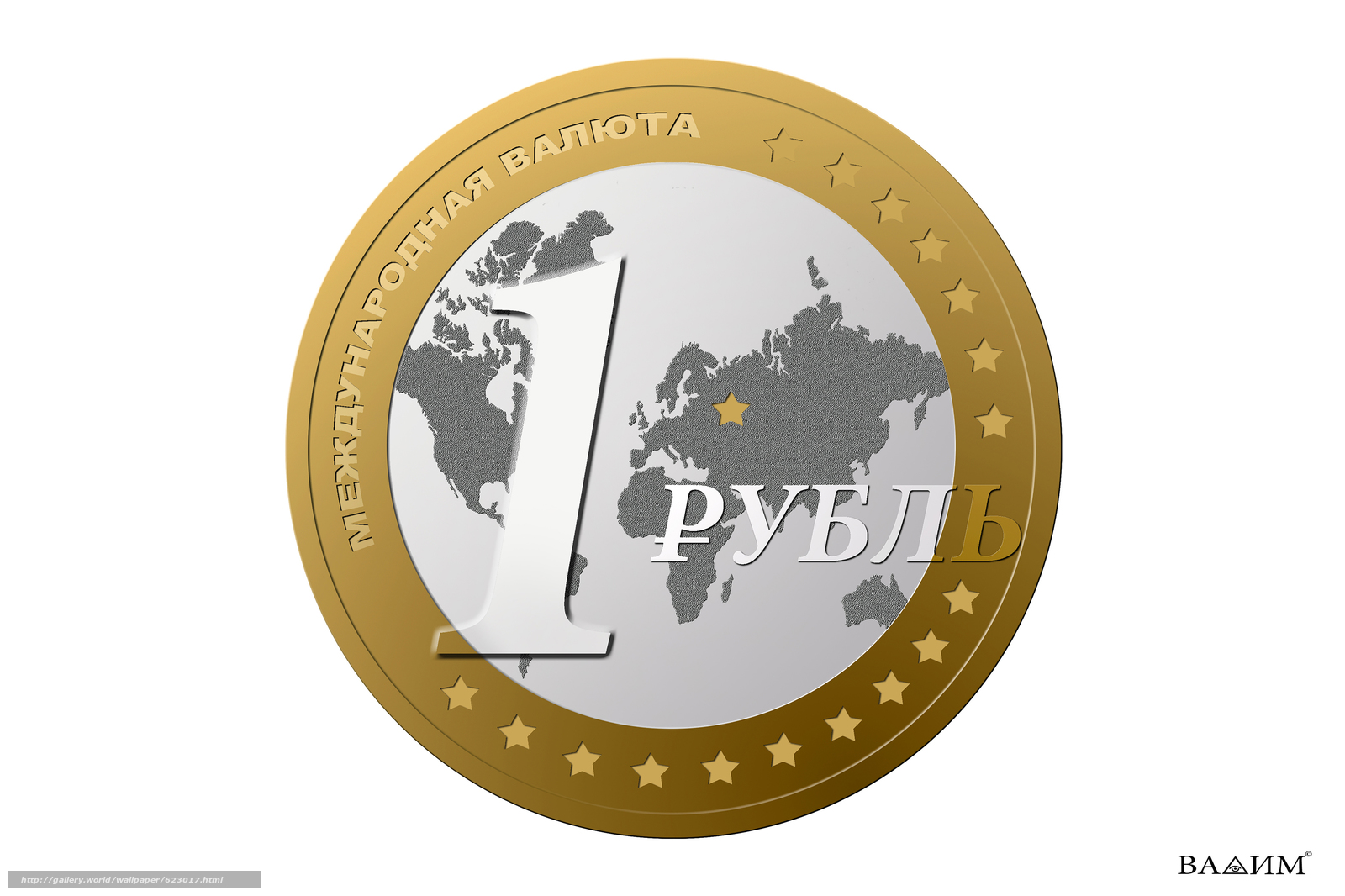 Скачать на телефон обои фото картинку на тему Россия, валюта, деньги, бизнес, дизайн, разширение 3098x2065