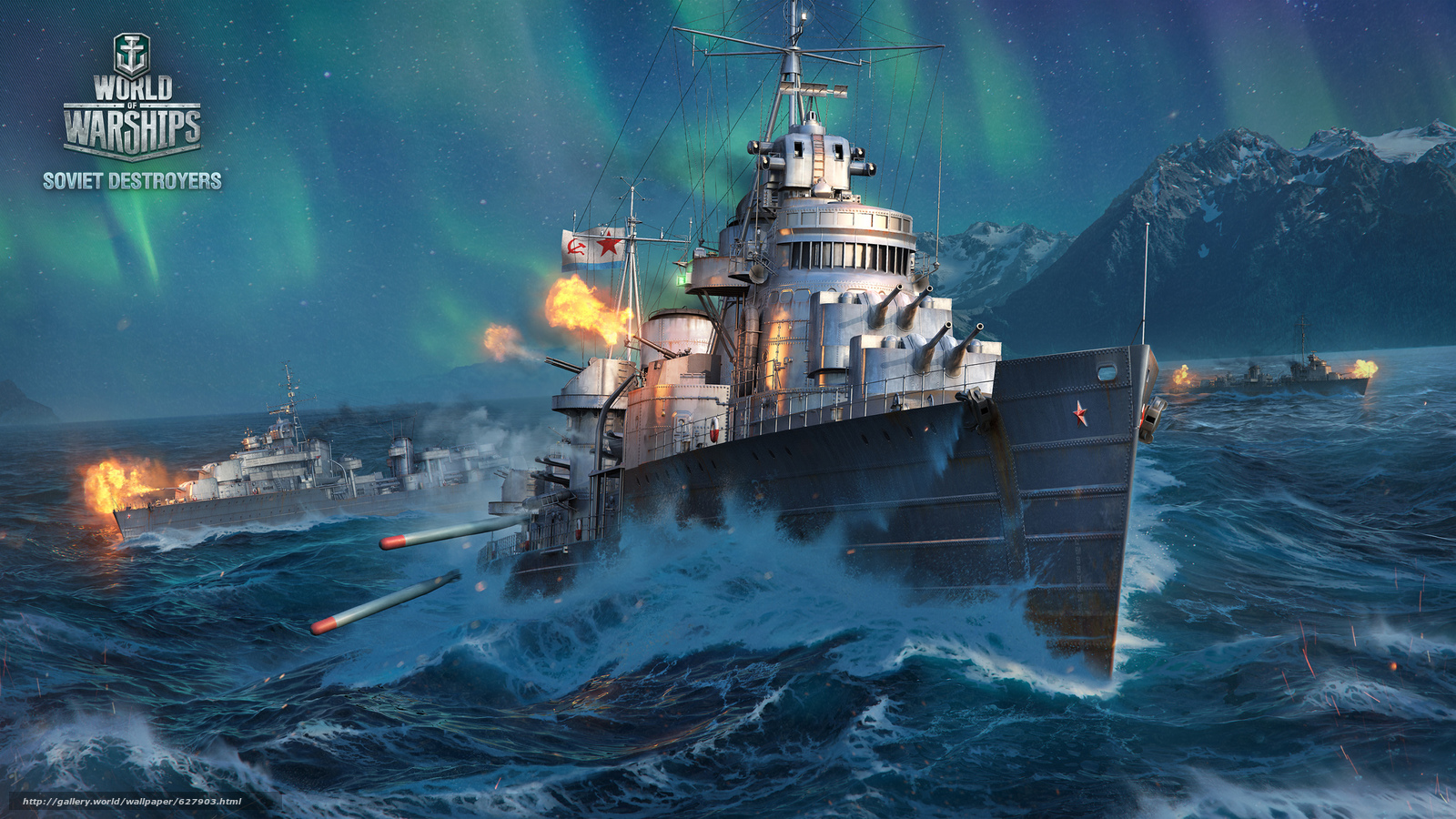Скачать на телефон обои фото картинку на тему World of Warships, Мир Кораблей, морской бой, разширение 2560x1440