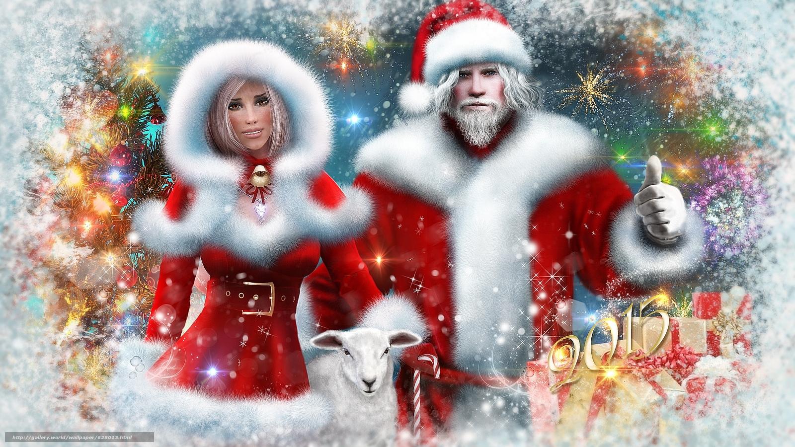 Скачать на телефон обои фото картинку на тему ноный год, дед мороз, снегурочка, разширение 1920x1080
