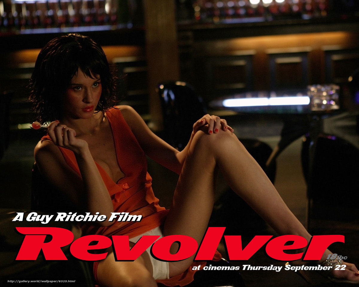Pyrates movie sex pics nsfw scene