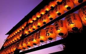 luces, Japn, tarde