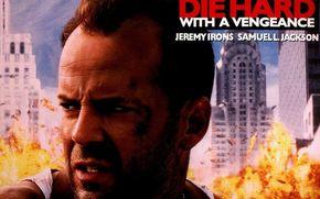 Крепкий орешек 3: Возмездие, Die Hard: With a Vengeance, фильм, кино