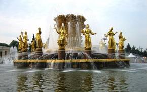 Moscow, ENEA, fountain