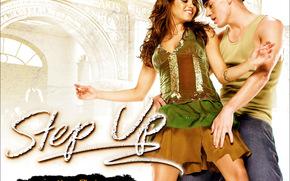 фотокартина, печать на холсте на заказ Украина ArtHolst Шаг вперед, Step Up, фильм, кино