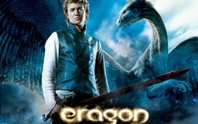 Eragon, Eragon, film, film