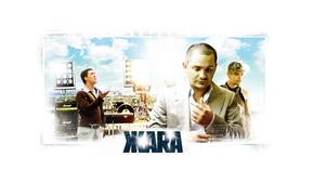 ZHARA, , film, movies