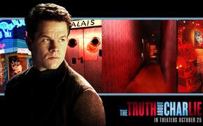 チャーリーの真実について, チャーリーの真実について, フィルム, ムービー