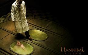Ганнибал: Восхождение, Hannibal Rising, фильм, кино