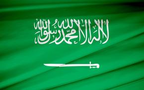 flag, Saudi, Arabia, Arabic, calligraphy