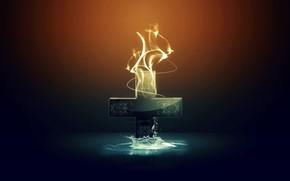 крест, вода, огонь