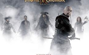 Пираты Карибского моря: На краю Света, Pirates of the Caribbean: At World's End, фильм, кино