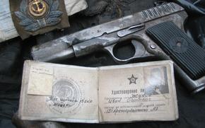 gun, certificate, USSR