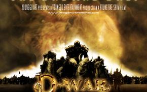 Война динозавров, D-War, film, movies