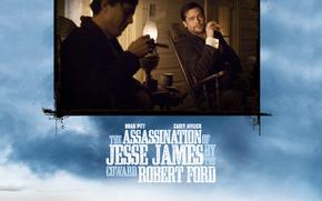 Как трусливый Роберт Форд убил Джесси Джеймса, The Assassination of Jesse James by the Coward Robert Ford, фильм, кино