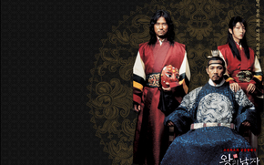 O Rei eo Louco, Wang-ui namja, filme, filme
