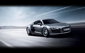 Samochd, maszyna, Audi