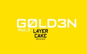 Слоеный торт, Layer Cake, фильм, кино
