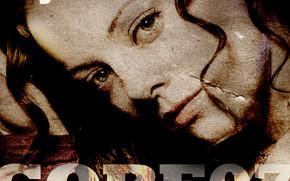Король иллюзий, The Wizard of Gore, film, movies