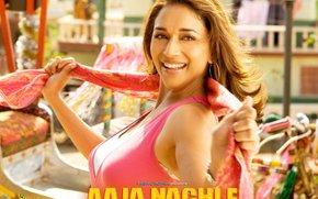 Balliamo!, Aaja Nachle, film, film