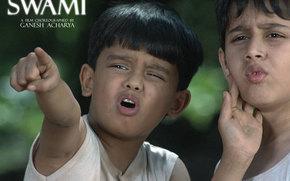 Swami, Swami, film, film