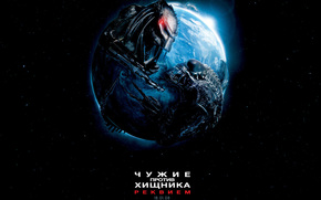 Aliens vs Predator: Requiem, AVPR: Aliens vs Predator - Requiem, film, film