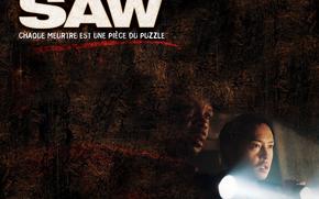 Пила: Игра на выживание, Saw, фильм, кино