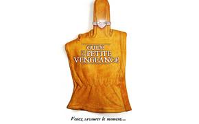 Справочник настоящего мстителя, Guide de la petite vengeance, film, movies