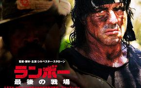 Рэмбо IV, Rambo, фильм, кино