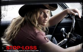 Война по принуждению, Stop-Loss, фильм, кино