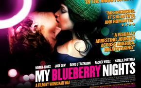 Мои черничные ночи, My Blueberry Nights, фильм, кино