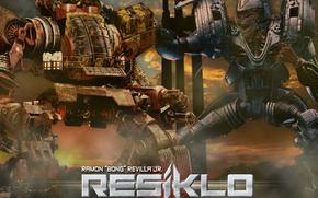 Переработка, Resiklo, film, movies